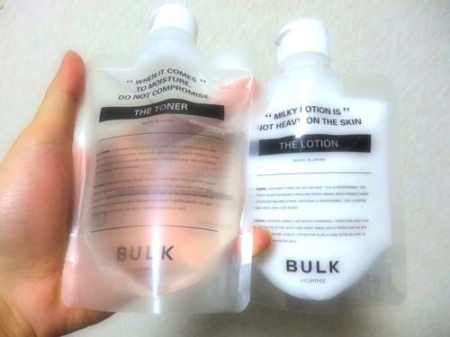 バルクオムの化粧水と乳液