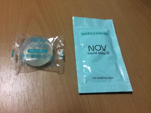 NOV石鹸サンプル